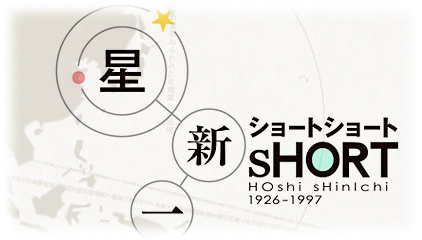 shortshort.jpg